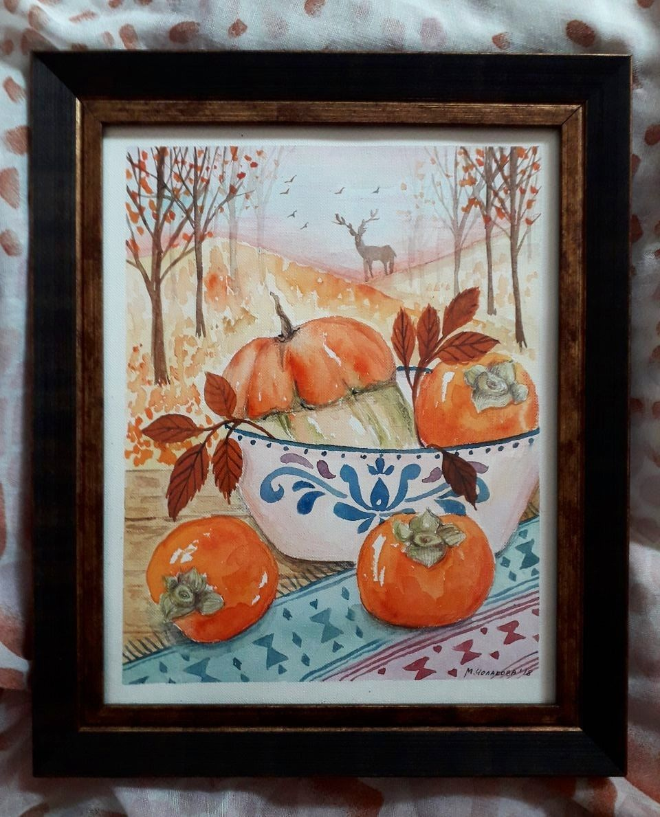 Persimmons (FRM)
