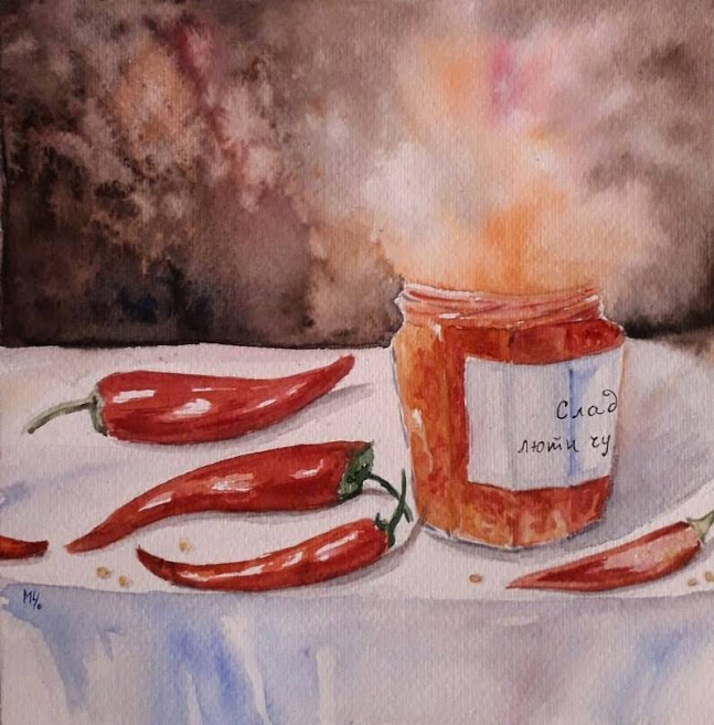 Chili pepper jam