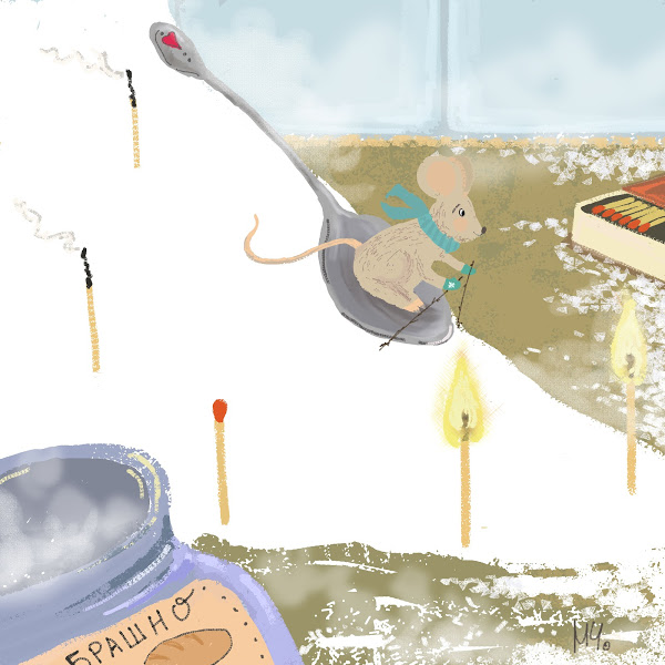 Mouse skier